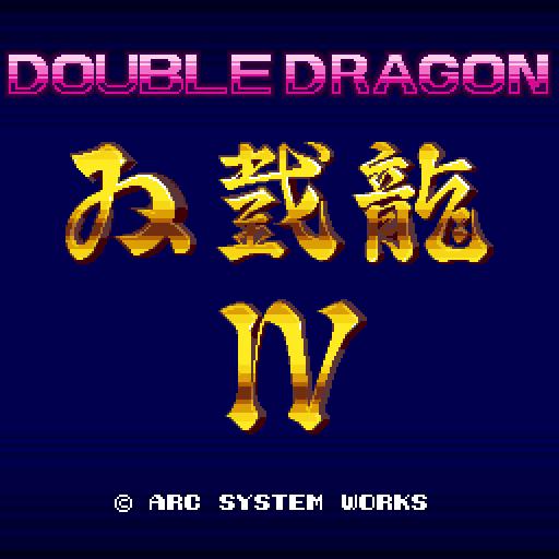 Double Dragon 4